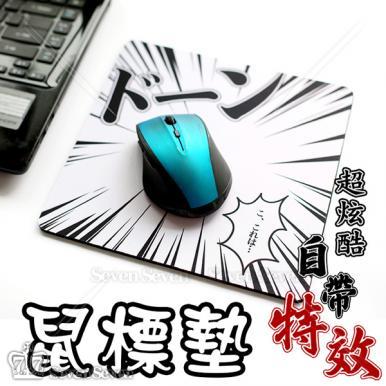 专业级自带光环特效游戏提升版漫画特效鼠标垫