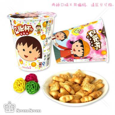 樱桃小丸子杯装草莓味添心饼干(送玩具)40克