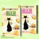 黑白猫薯仔饼110g(烤肉味)