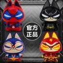 官方正版拽猫英雄系列-电力超人摆件/车载公仔(配3M胶)