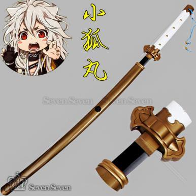 刀剑LW小狐丸 cos钢刀XS-9584(105cm)