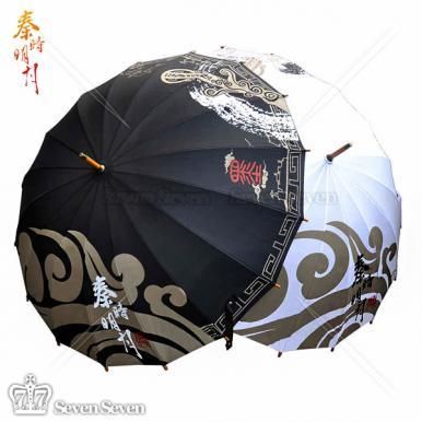 官方正版秦时明月新版龙韵宝剑—墨雨心声伞