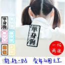 康熙表情包系列pu刘...