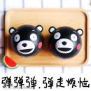 熊本熊表情跳跳球/弹...