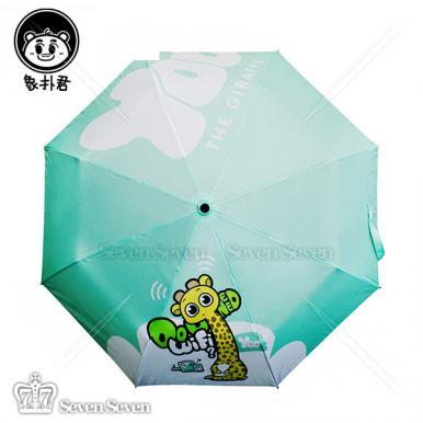 官方正版梦之城象扑君晴雨伞-鹿尤