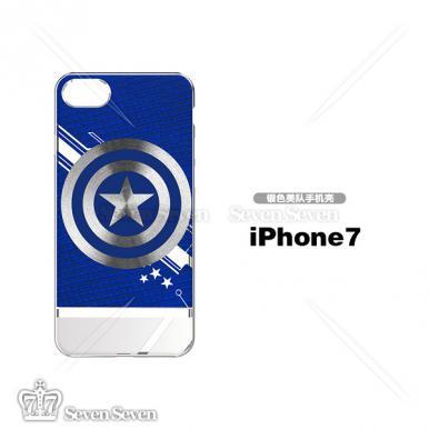 官方正版漫威电镀手机壳iphone7/8-银色美队