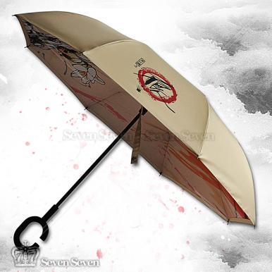 官方正版画江湖不良人通文馆双层反向晴雨伞(黄色)