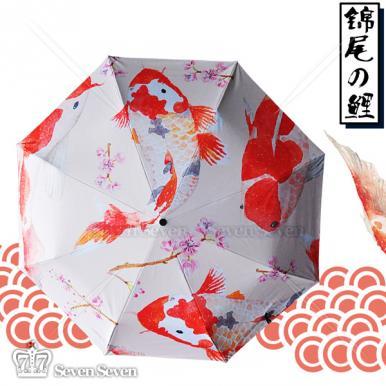 漫能出品锦鲤三折黑胶晴雨伞
