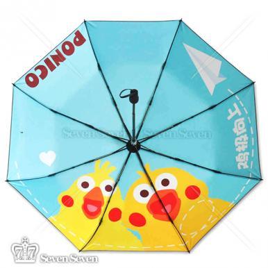 漫能出品鹦鹉兄弟三折黑胶晴雨伞