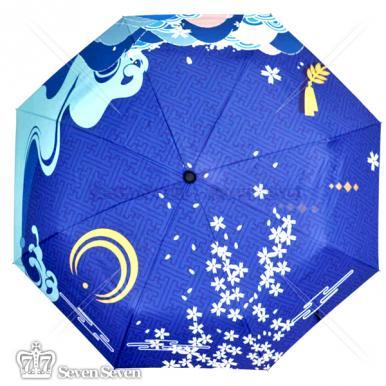 漫能出品刀剑乱舞三折黑胶晴雨伞