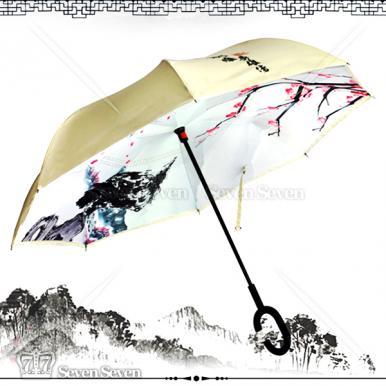 官方正版射雕英雄传双层反向晴雨伞桃花岛款
