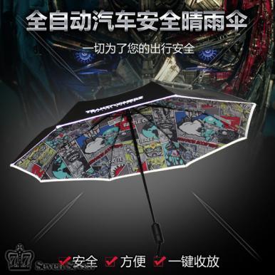 官方正版变形金刚黑胶晴雨伞(带安全锤)伞内图案