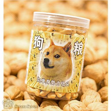 单身狗狗粮牛奶味狗骨头饼干-神烦狗