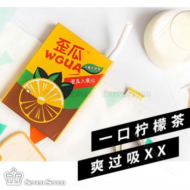 柠檬茶创意笔记本+笔