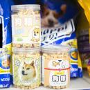 单身狗狗粮牛奶味狗骨头饼干-孤犬