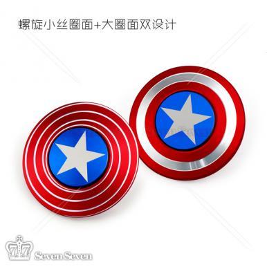双面英雄系列盾牌指尖陀螺(铝合金)
