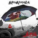 官方正版大护法之黑花生三折黑胶晴雨伞