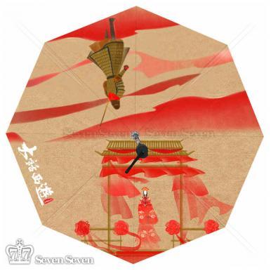 官方正版大话西游印象版三折黑胶晴雨伞-款式三