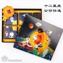 限时发售同道大叔五芳斋精制倾星物语台式月饼礼盒+搪胶公仔套盒