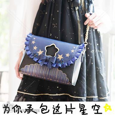 日系星空lolita风软妹斜挎包