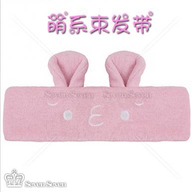 萌系洗脸束发带-粉兔