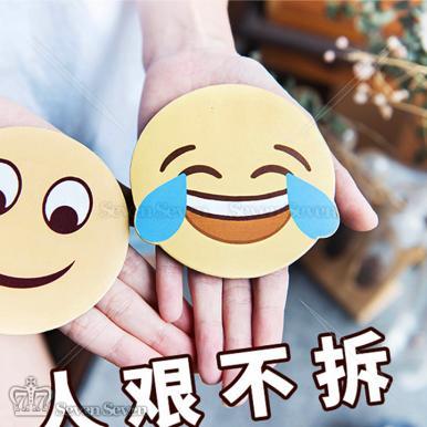 可爱二次元emoji表情包发贴-笑哭(单片装)