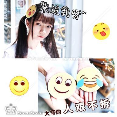 可爱二次元emoji表情包发贴-吐舌头/呵呵两款混(单片装)
