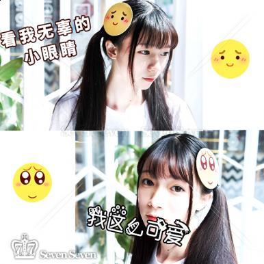 可爱二次元emoji表情包发贴-可怜/无辜两款混(单片装)