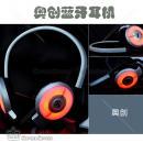 官方正版复仇者联盟奥创BT932蓝牙耳机