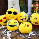软体虐萌emoji表...