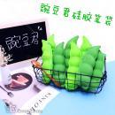 豌豆笔袋(异形)硅胶...