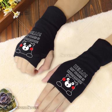 熊本针织半指手套