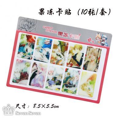 果冻卡贴10张/版-猫老师