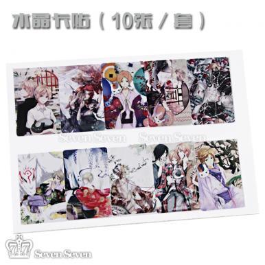 水晶卡贴10张装-猫咪老师