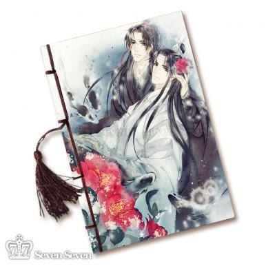 古风系列流苏彩页本-魔道