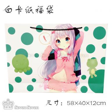 白卡纸纸袋/福袋58*40*12cm-工口漫