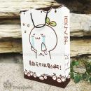 白卡纸压膜纸袋/福袋41*27.5*8.8cm-颜文字