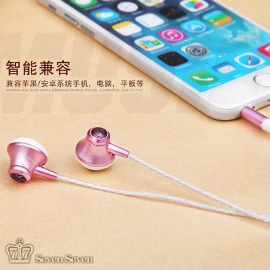ZEP209线控带钻入耳式耳机-粉