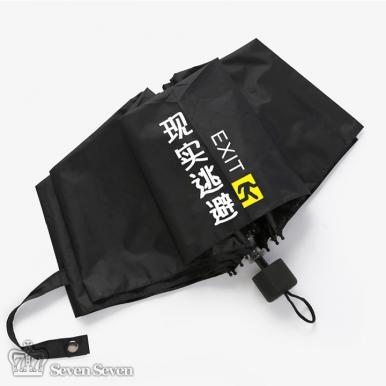 防紫外线黑胶晴雨伞-现实逃避