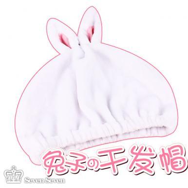 兔子干发帽16.5*22cm