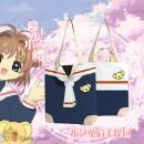 小樱概念式领结帆布包...