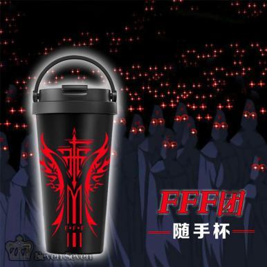 动漫随手保温杯/咖啡杯500ml-FFF