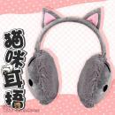 猫咪后院耳罩