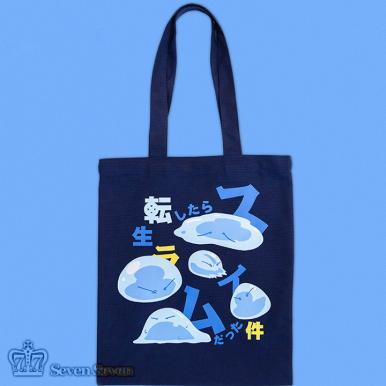 史莱姆帆布包-蓝色款